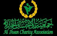 Al Ihsan Charity